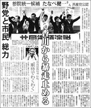 16062607Kagawa180.jpg