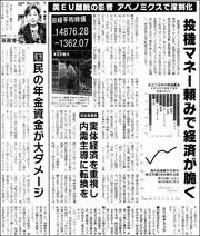 16070305Ogihara180.jpg
