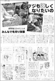 16071017Fujishi180.jpg