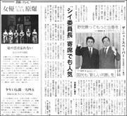16071031newspaper180.jpg