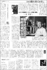 16071729Tsuji180.jpg