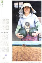 16072434watermelon180.jpg