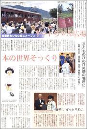 16073116Chihiro180.jpg