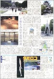 16080721Hiroshima180.jpg