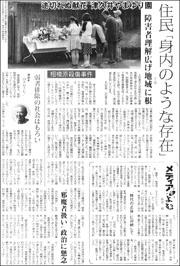 16080735Yamayuri180.jpg