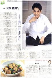 16080736Takurou180.jpg