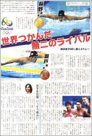 16081403swimming180.jpg