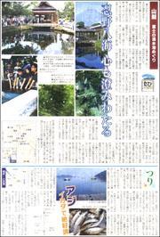 16081421Fuji180.jpg
