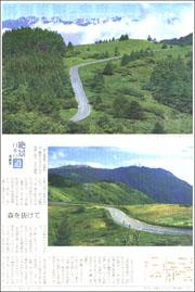 16081434Utsukushi180.jpg