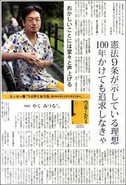 16082103Yaku180.jpg