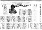 16082108Ogimama180.jpg
