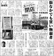 16082111Kouchi180.jpg