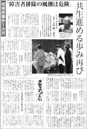 16082835Sagamihara180.jpg