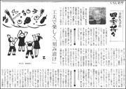 16091108Hisako180.jpg