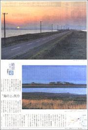 16091134Notsuke180.jpg