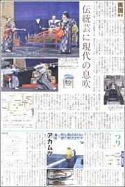 16091821Ryogoku180.jpg