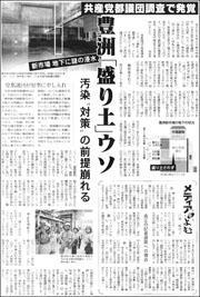 16091835Toyosu180.jpg