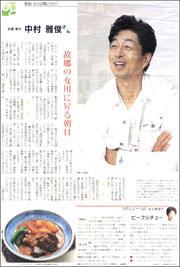 16091836Masatoshi180.jpg