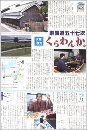 16100921Hirakata180.jpg