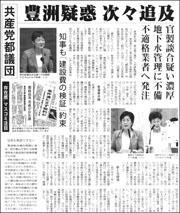 16101604Toyosu180.jpg
