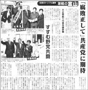 16101610Toyama180.jpg