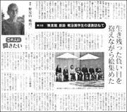 16102311Nomiyama180.jpg