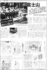 16103017Fujiyoshida180.jpg