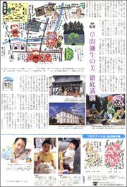 16110621Matsumoto180.jpg