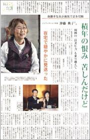 16112016Okifuji180.jpg