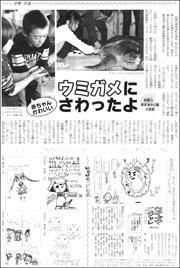 16121817Kushimoto180.jpg