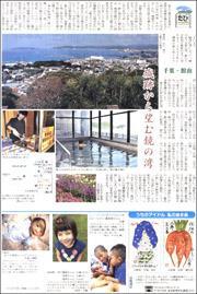 16122521Tateyama180.jpg