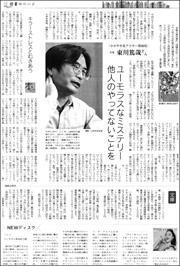16122529higasigawa180.jpg