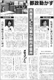 16122535Toyosu180.jpg