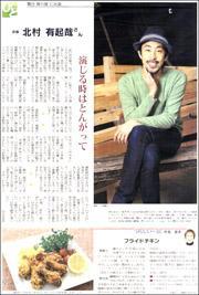 16122536Tukiya180.jpg