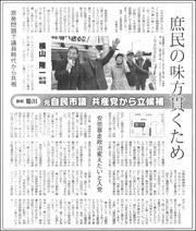17011509Kikugawa180.jpg