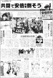 17012213Shibuya180.jpg