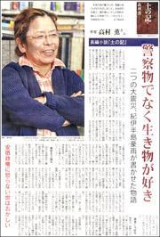 17012216Takamura180.jpg