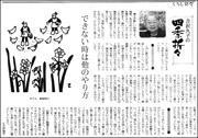 17012908Hisako180.jpg