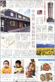 17012921Moriyama180.jpg
