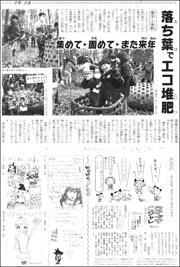 17020517Miyoshi180.jpg