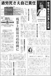 17021204Tamura180.jpg