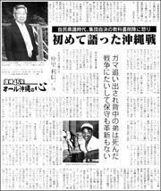 17021907Nakasato180.jpg