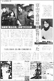 17021913Toyama180.jpg