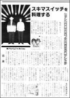 17021930Sukima140.jpg