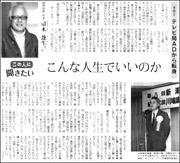 17022611Hahakigi180.jpg