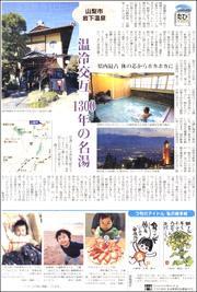17031221Iwashita180.jpg