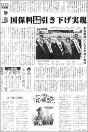 17031233Shizuoka180.jpg