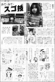 17040217Gifu180.jpg