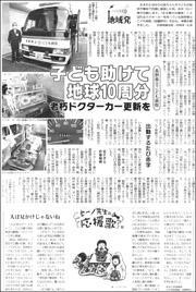 17040933doctor car180.jpg