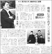 17042311Akagawa180.jpg